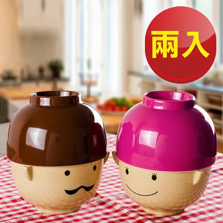 納川帶蓋公仔碗 對碗兩個裝 (爸爸/媽媽)-兩入裝