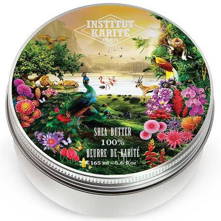 Institut Karite Paris 100%巴黎乳油木果油 165ml【10週年熱帶叢林限量紀念款】
