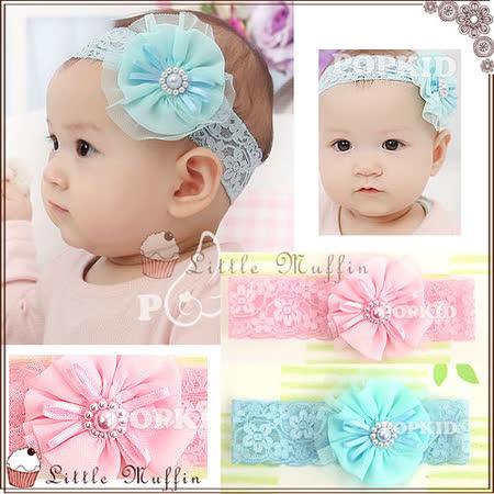 珍珠雪紡網紗+細緻蕾絲超美寶寶髮帶 夢幻粉/嬰兒藍