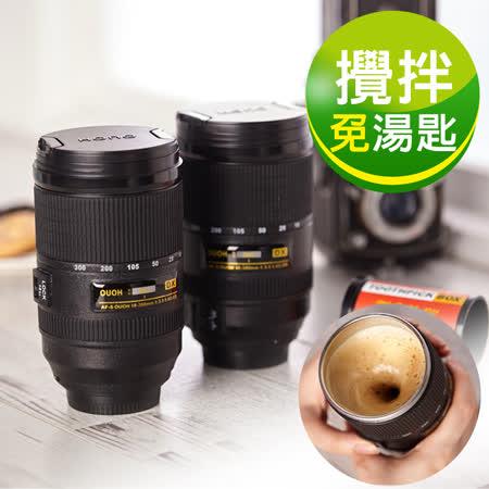 新一代創意鏡頭造型牛奶咖啡自動攪拌杯