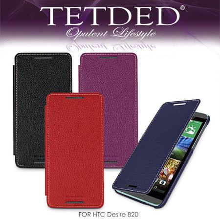 TETDED HTC Desire 820 Dijon II 側翻皮套