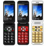 【MTO 】雙卡3G版大數字大按鍵老人機(M669)