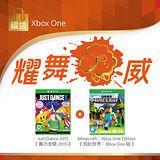 Xbox One福袋   耀舞羊威-舞力全開2015+我的世界