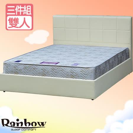 RB-極簡內坎式床組-雙人5尺