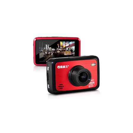 攝錄王 R6 大廣角 1080P 高畫質行車記錄器 (送16G Clas無線行車紀錄器s10記憶卡)