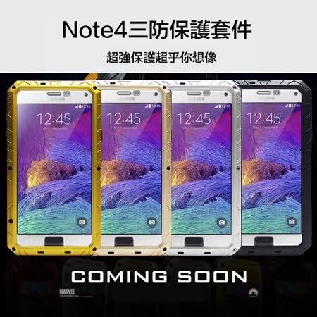 美國imatch三防(防壓防摔防水)Samsung Note4康寧玻璃金屬手機殼