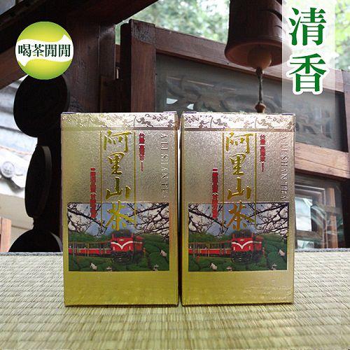 ~喝茶閒閒~阿里山手捻清香高冷茶2盒^(150公克盒^)