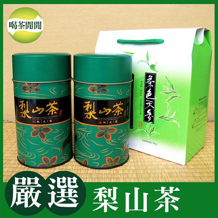 ~喝茶閒閒~ 梨山高冷茶提盒組^(150公克^~2罐^)