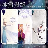 迪士尼授權正版 冰雪奇緣Frozen HTC Desire 820 D820u 透明彩繪軟式保護殼 手機殼