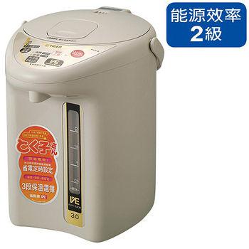 虎牌3L熱水瓶PVH-B30R-TMX