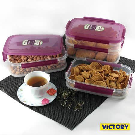 【VICTORY】1.15L+1.6L多層食物保鮮盒#4層(共2組)