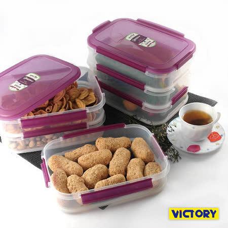 【VICTORY】1.75L多層大型食物保鮮盒#6層(共2組)