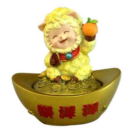 鹿港窯-羊年吉祥物-樂洋洋聚寶盆(元寶系列)