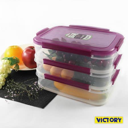 【VICTORY】1.75L多層大型食物保鮮盒#3層(共1組)
