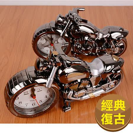 仿古復古摩托車 重機 鬧鐘 時鐘(重機迷必備)