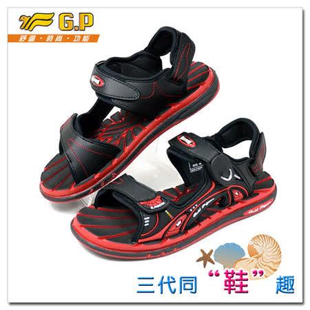 【G.P】親子同樂兩用涼鞋(36-44尺碼)-G5922-14(黑紅色)共有三色