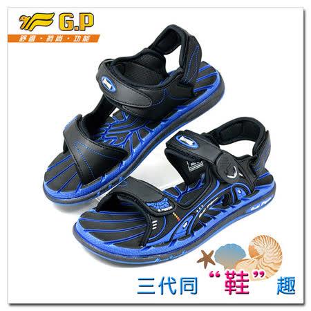 【G.P】親子同樂兩用涼鞋(36-44尺碼)-G5922-23(寶藍色)共有三色