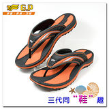 【G.P】親子同樂(40-45尺碼)-舒適好穿拖鞋G5820M-42(橘色)共三色