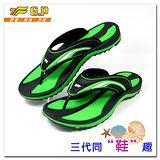 【G.P】親子同樂(40-45尺碼)-舒適好穿拖鞋G5820M-60(綠色)共三色