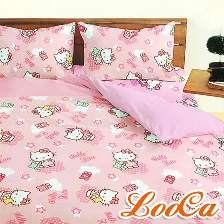 Hellokitty粉紅小熊三件式寢具-雙人