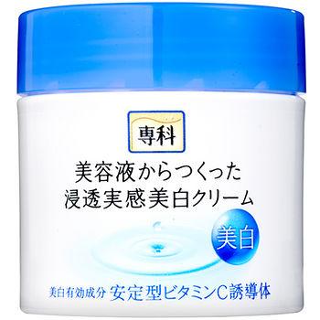 美白專科水乳霜50g