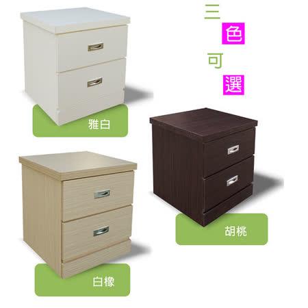 雅歌2抽床頭櫃-(白色/胡桃/白橡)