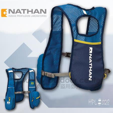 【美國 NATHAN】 HPL#028 專業路跑背包(僅140g)自行車補給背包/ NA5013NU 藍