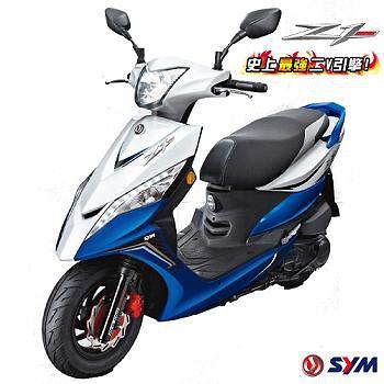 SYM三陽機車 Z1 125 斜板碟煞雙避震(2015年式) -2014新車