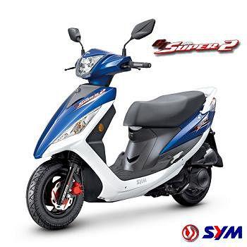 SYM三陽機車 GT 125 Super 2 斜板碟煞-2014新車