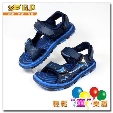 【G.P】親子同樂(31-35尺碼)-磁扣兩用涼鞋G5929B-23(寶藍色)共三色