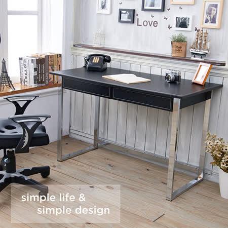 優雅雙抽皮革工作桌