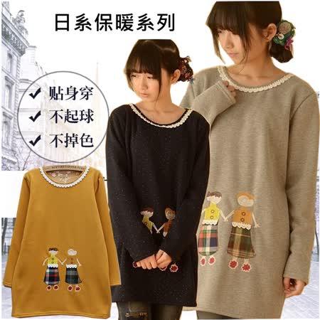 【Maya Collection】日系秋冬刺繡貼布加厚中長版上衣
