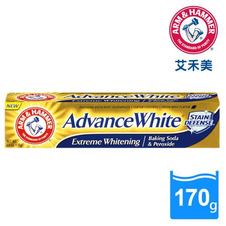 ARM&HAMMER閃耀亮白牙膏-極亮白170g