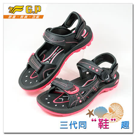 【G.P】親子同樂兩用涼鞋(36-39尺碼)-G5923W-49(灰粉色)共有三色