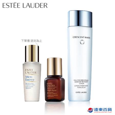 Estee Lauder 雅詩蘭黛 極淨光透白修護保濕化妝水200ml