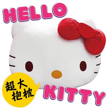 三麗鷗正版授權 Hello Kitty 凱蒂貓 90*76cm 超大抱枕