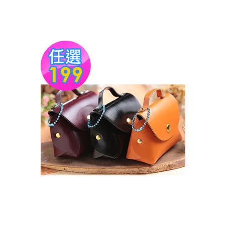 (兌)【甜姐兒】復古光澤皮感零錢包(三色任選)