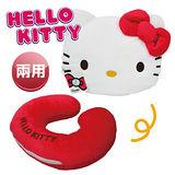 三麗鷗正版授權 Hello Kitty 創意小抱枕 午安枕 頸枕 兩用款