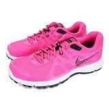 (女)NIKE WMNS NIKE REVOLUTION 2 MSL 慢跑鞋 螢光粉紅-554901605