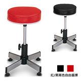 【椅吧】簡約基本款多功能調整休閒椅(兩色可選)