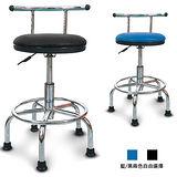 【椅吧】基本款安全固定腳休閒椅(兩色可選)