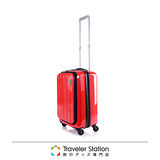 《Traveler Station》LOJEL 19.5吋前開式登機箱-激情紅