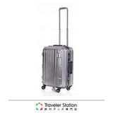 《Traveler Station》LOJEL 金屬鎂合金雙輪箱-21吋