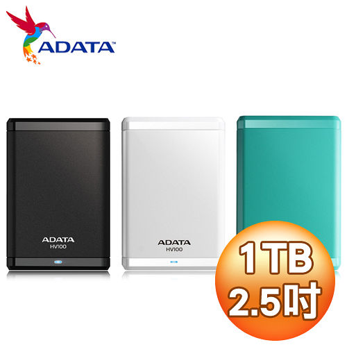 ADATA 威剛 HV100 1TB USB3.0 2.5吋 行動硬碟《多色任選》