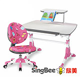 SingBee欣美 手搖成長桌 + 睿智椅 桌椅組
