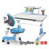 SingBee欣美 手搖成長桌 + 學習椅 桌椅組