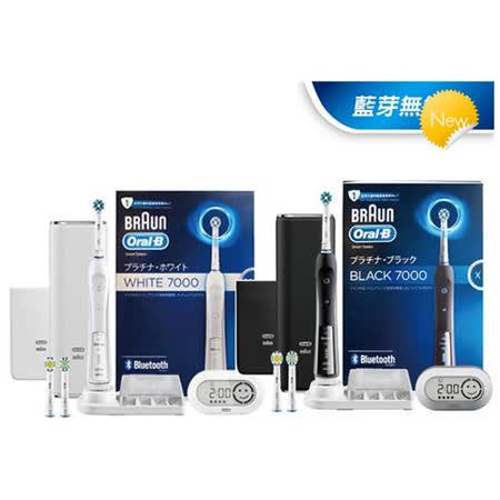 Oral-B P7000 白金級電動牙刷