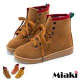 【Miaki】精選復刻短靴 仿麂皮平底休閒鞋 (卡其 / 桔色 / 黃色)