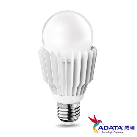 威剛ADATA LED 12W 全電壓 符合CNS認證 白/黃光 10入