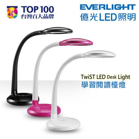 億光EVERLIGHT 億視界LED時尚功能造型檯燈 - 閱讀版(黑、白、桃)